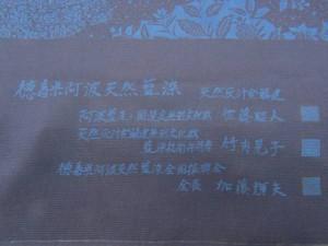 ma_ko_to2010-img600x450-1480336474xpskor19064