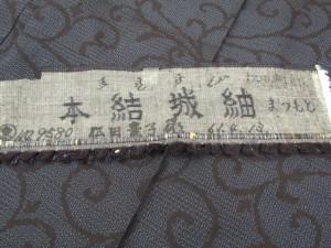 結城紬_タグ